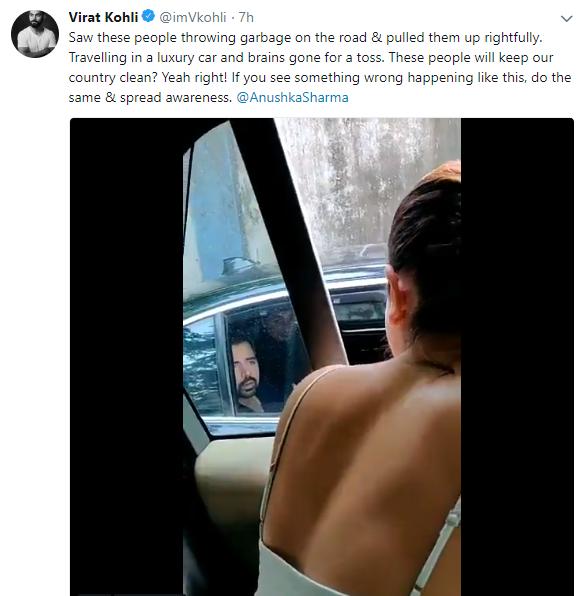 अनुष्का ने गाड़ी रुकवाकर बीच सड़क पर शख्स को हड़काई, विराट कोहली ने शेयर किया वीडियो