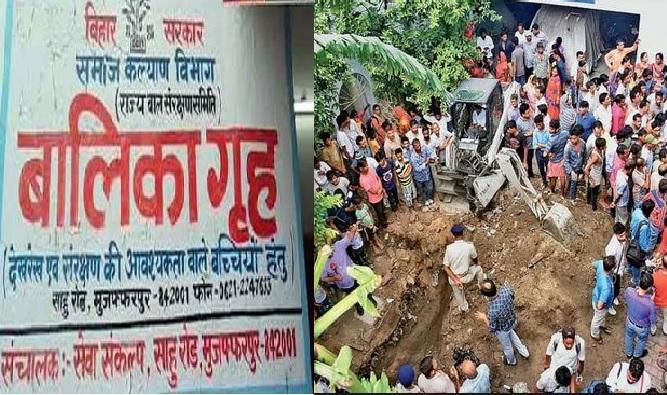 बिहार का वो 'रेप गृह', जहां लूट ली गई 29 बच्चियों की अस्मत!