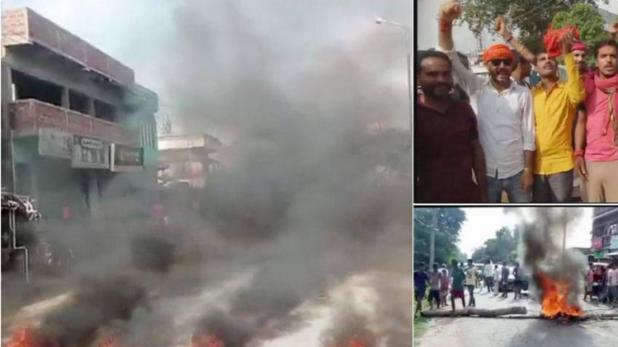 सवर्णों का भारत बंद, बिहार में आगजनी-ट्रेनें रोकी, जानिए किस राज्य में कैसा रहा असर