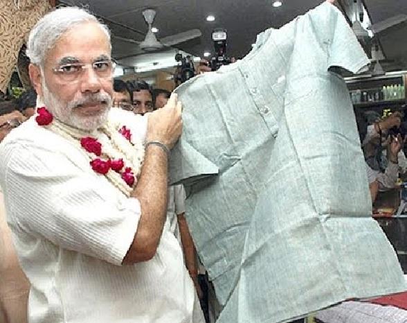 Happy Birthday PM Modi: नरेंद्र मोदी के जन्मदिन पर 'मोदी कुर्ता' की कहानी