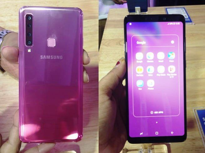 Samsung Galaxy A9 दुनिया का पहला 4 रियर कैमरा वाला फोन, 3 हजार की मिल रही छूट, जानें फीचर्स