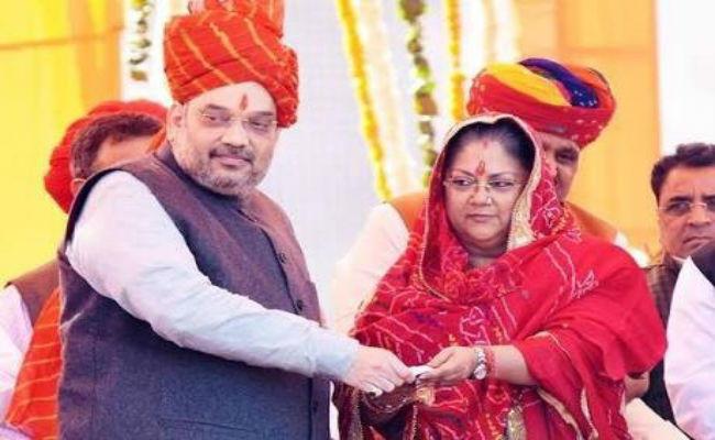 राजस्थान: विधायकों और मंत्रियों का टिकट काटकर सत्ता वापसी चाहती हैं 'महारानी'?