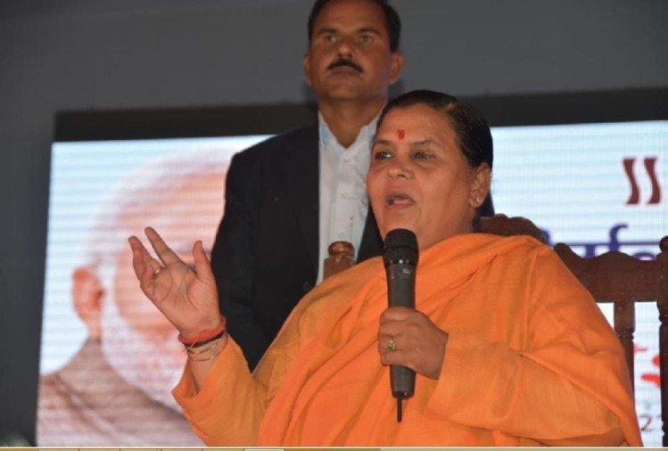बीजेपी की उमा नहीं लड़ेंगी 2019 चुनाव,  अब राम मंदिर के लिए करेंगी काम